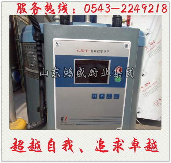 100公斤-500公斤免检蒸汽锅炉-压力蒸发器-节能蒸汽机厂家定制-山东鸿盛厨业集团